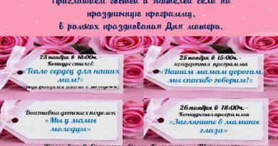 СДК с.Шурышкары