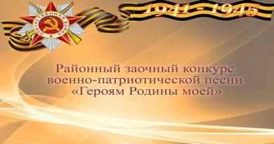 Приближается празднование Великой даты для всей России!! 🎼Музыкальный конкурс ждет талантов Шурышкарского района🎵🎶 #ГероямРодинымоей#центрдосуга#Поемвсевместе#ПесниоВеликойПобеде