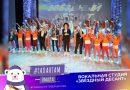 Определились победители конкурса по присуждению грантов от губернатора самодеятельным творческим коллективам Ямала.