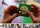 Детское рукоделие — это и отличный досуг и инструмент всестороннего развития ребёнка, а бумага — это, пожалуй, самый доступный материал для творческих экспериментов. Сегодня мы представляем два интересных мастер-класса из цветной бумаги. Дети мастерили «Бесконечную игрушку» и «Бабочку» в технике оригами.